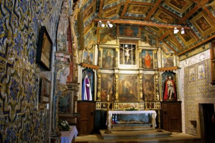 Igreja da Misericórdia de Arouca
