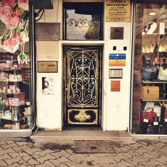 Sofia Bulagaria Photos: Ornate Golden Door Details