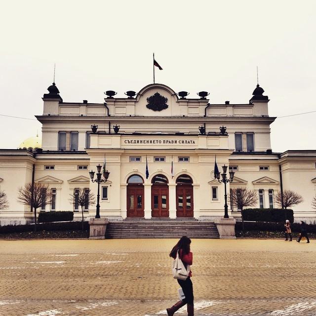 Sofia Bulagaria Photos: Parliament Building