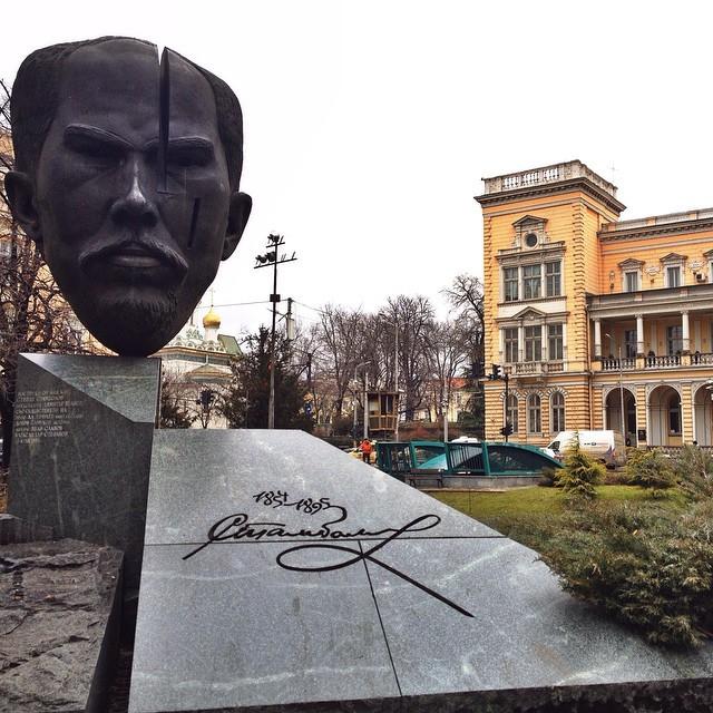 Stefan Stambolov Monument Sofia Bulgaria