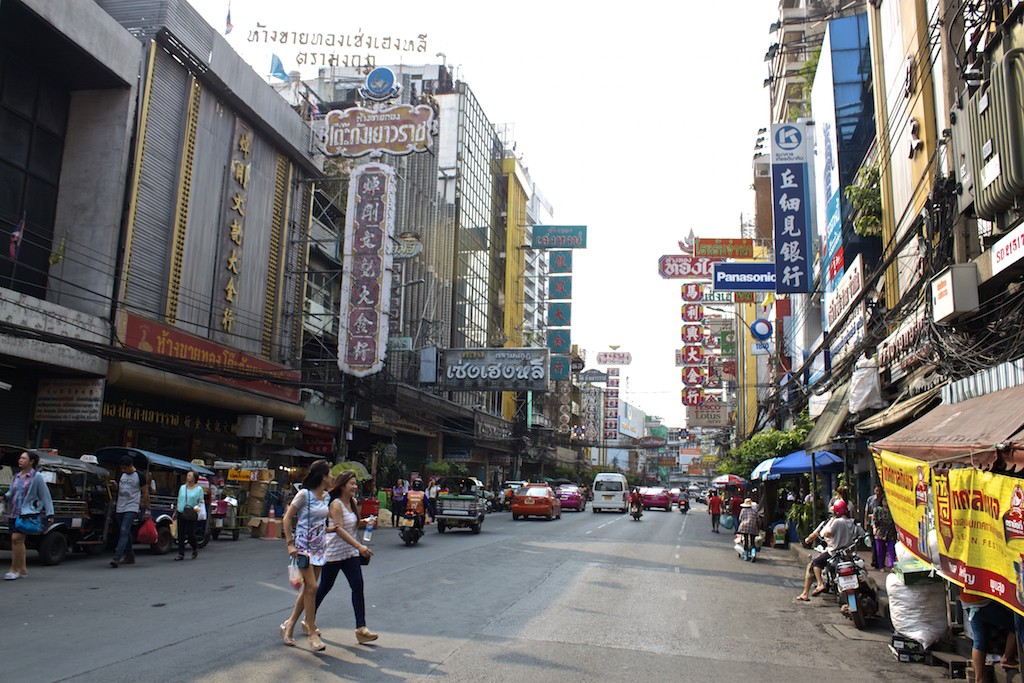 Bangkok Chinatown - Streets