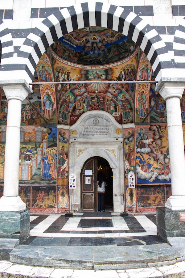 Rila Monastery Church Entrance