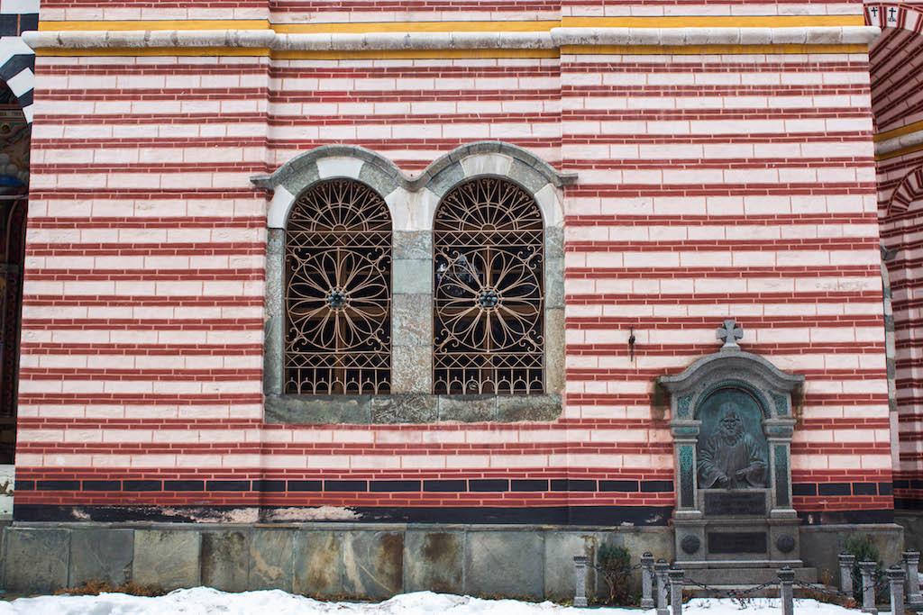 Rila Monastery Stripes