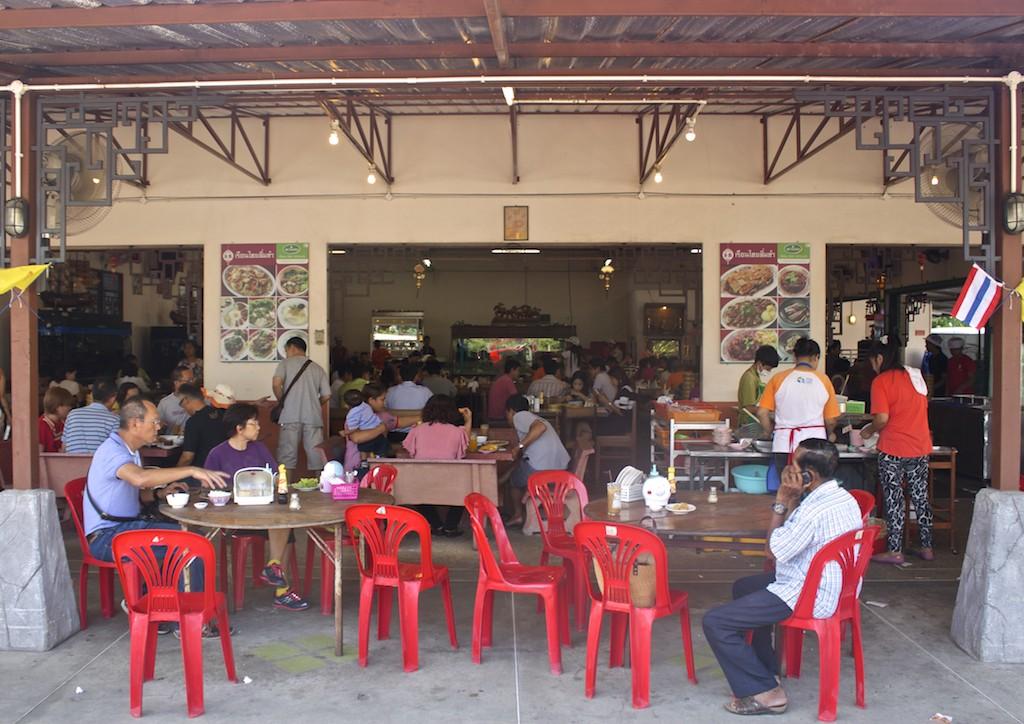 Dim Sum in Trang Restaurant