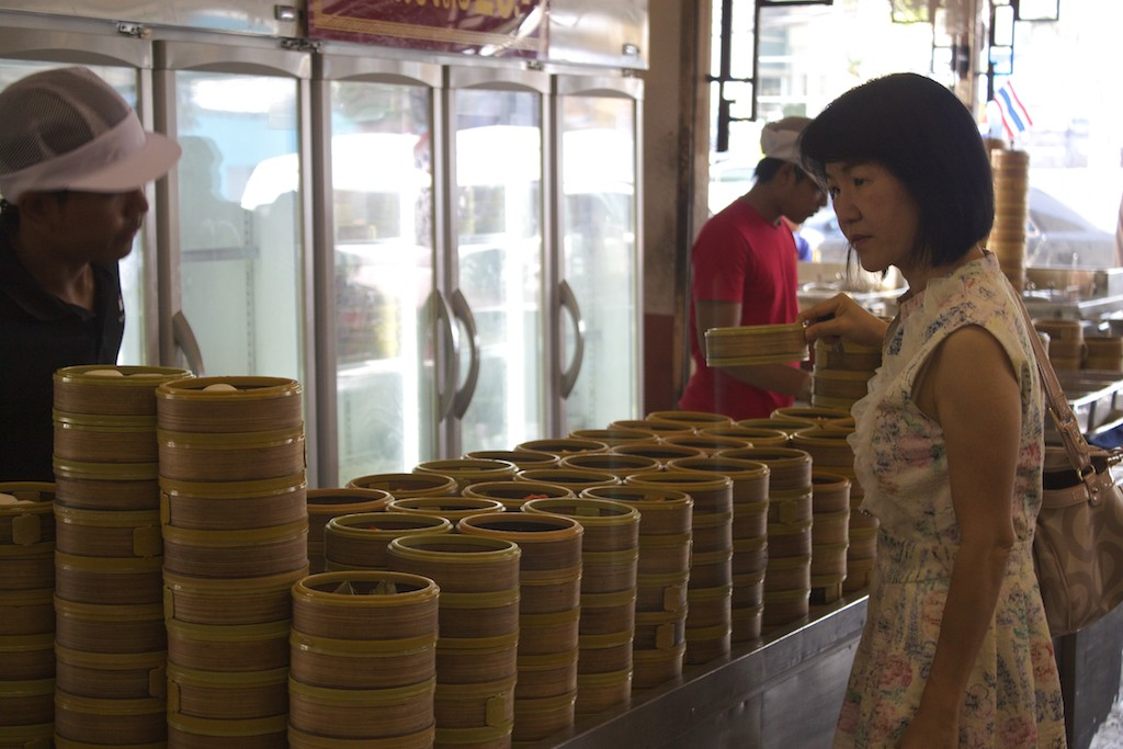 Dim Sum in Trang Selection Process