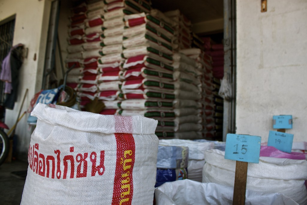 Markets in Trang Rice