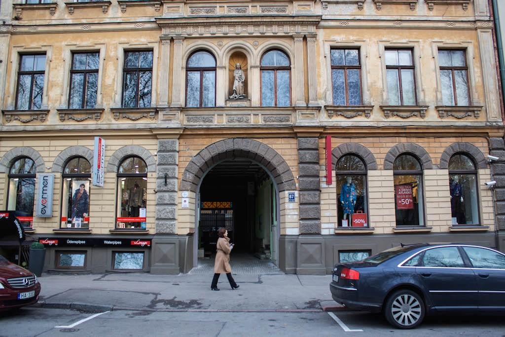 Riga Photos - Department Store
