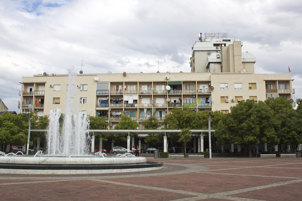 Visit Podgorica - Republic Square Fountain