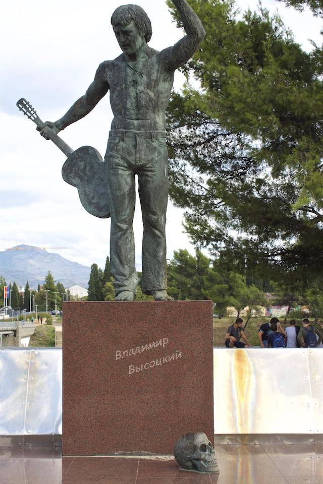 Visit Podgorica - Vladimir Vysotsky Monument Up Close