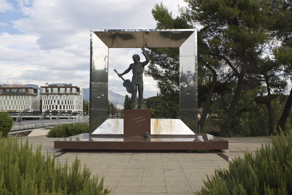 Visit Podgorica - Vladimir Vysotsky Monument