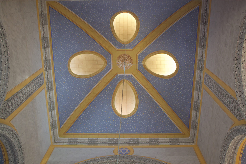 Things To Do in Edirne Turkey - Grand Synagogue of Edirne Ceiling