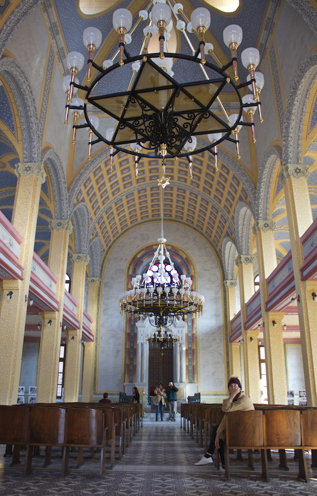 Things To Do in Edirne Turkey - Grand Synagogue of Edirne