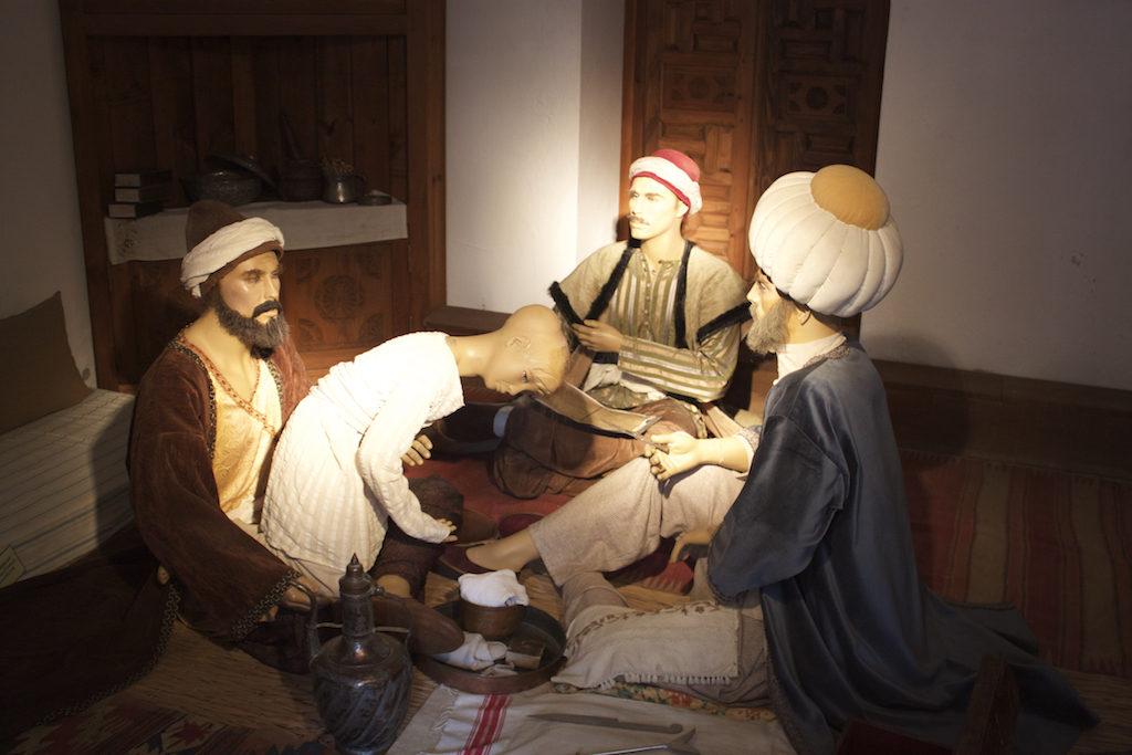 Things To Do in Edirne Turkey - Sultan Beyazıt II Mosque Complex Health Museum