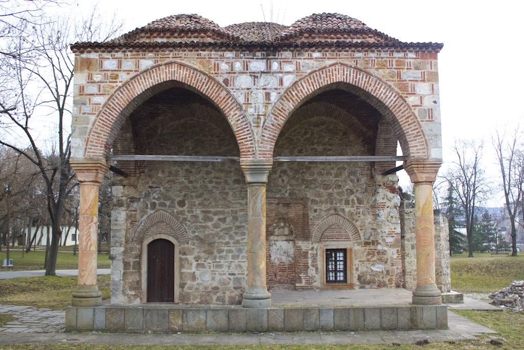 Visit Nis Serbia - Bali-Begova Mosque Arches