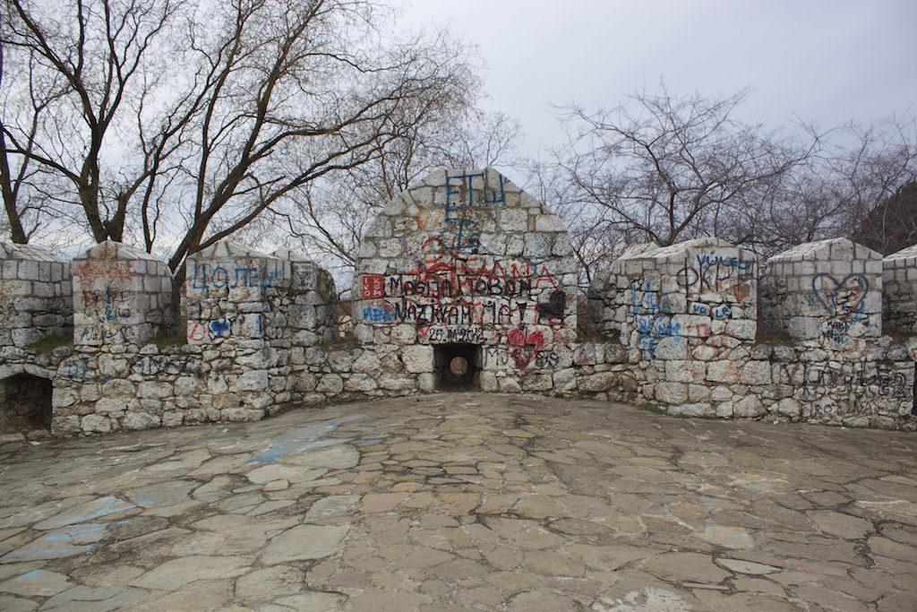 Visit Nis Serbia - Fortress