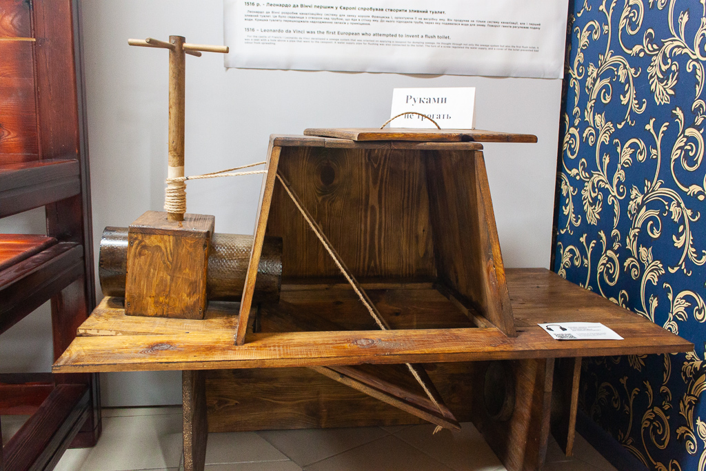 Museum Of Toilet History - Leonardo da Vinci Invention