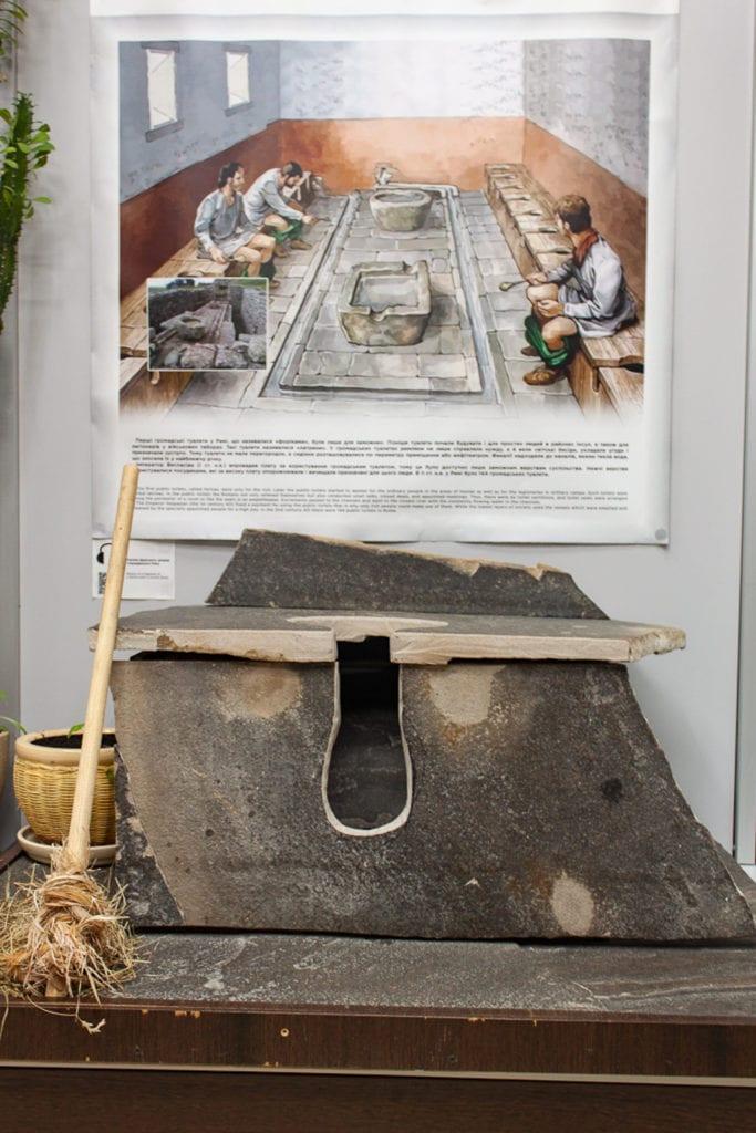 Museum Of Toilet History - Social Setting