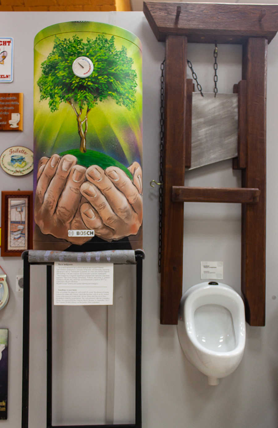 Museum Of Toilet History - Toilet Themed Art