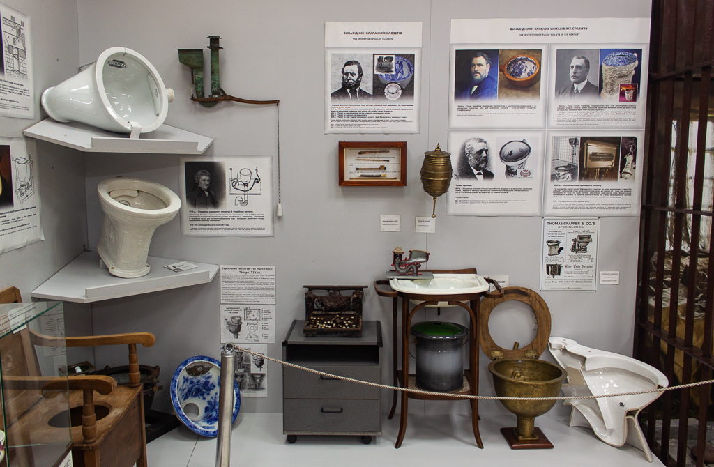 Museum Of Toilet History - Toilets Becoming Better With Age