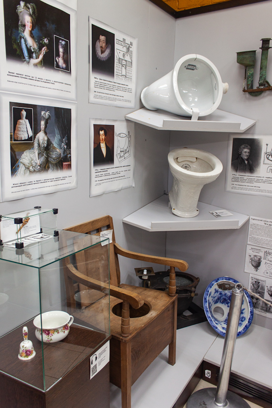 Museum Of Toilet History - Toilets In The Middle Ages