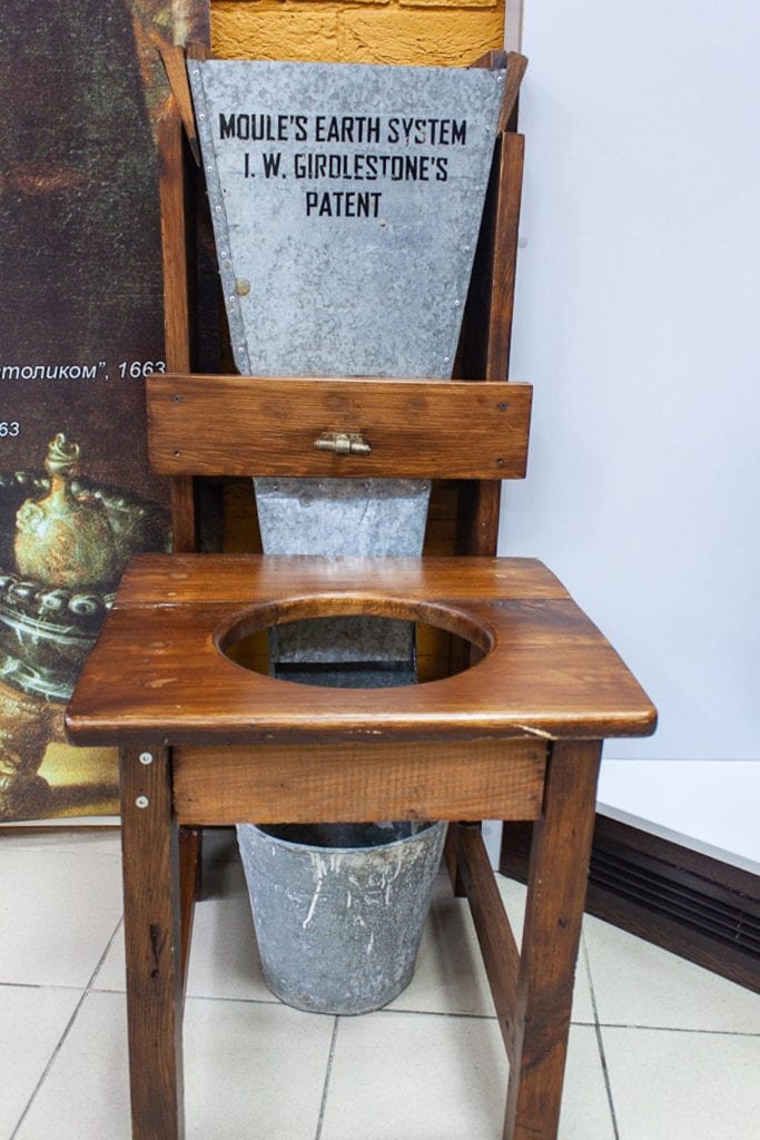 Museum Of Toilet History - Toilets Throughout The Ages