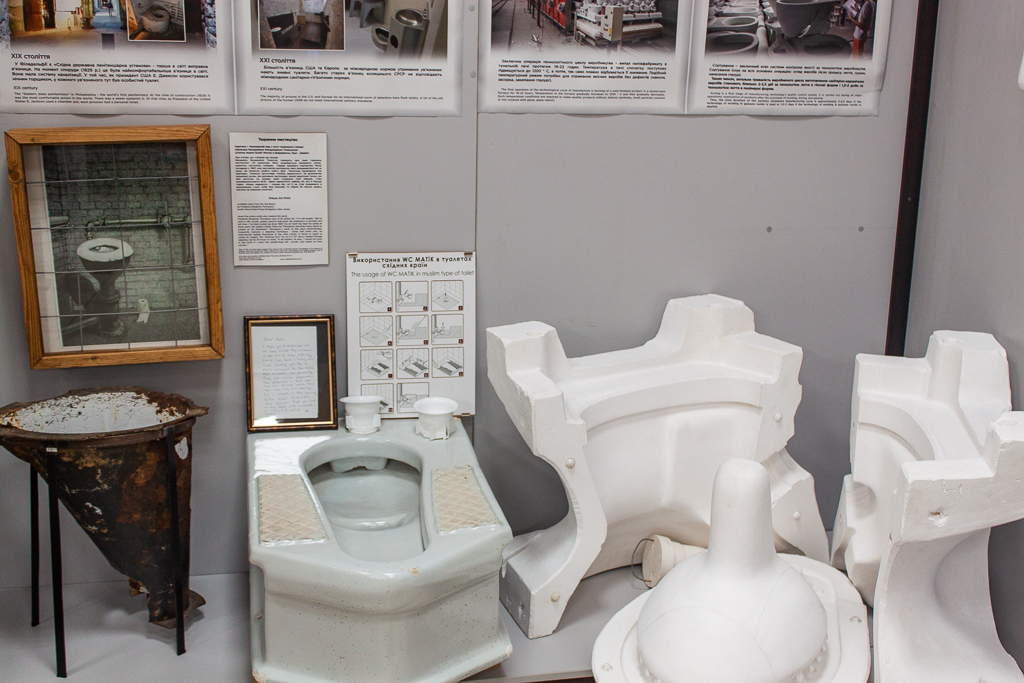 Museum Of Toilet History - Various Models Of Toilets