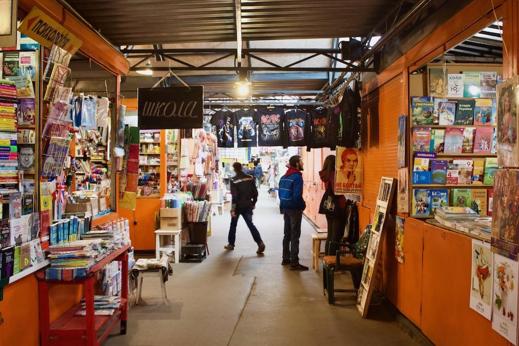 Petrivka Book Market - 100,000 Books