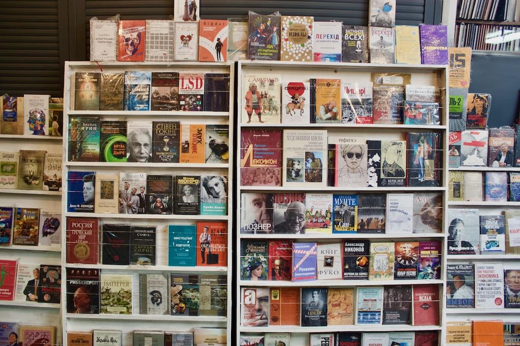 Petrivka Book Market - Books Ukrainian