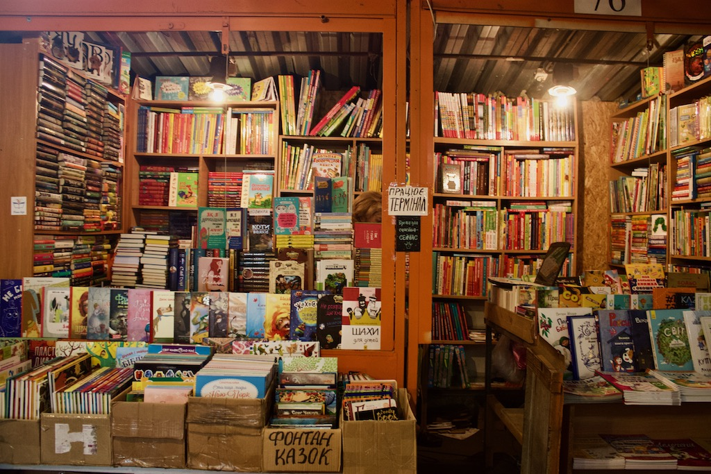 Petrivka Book Market - Kyiv Alternative Spots