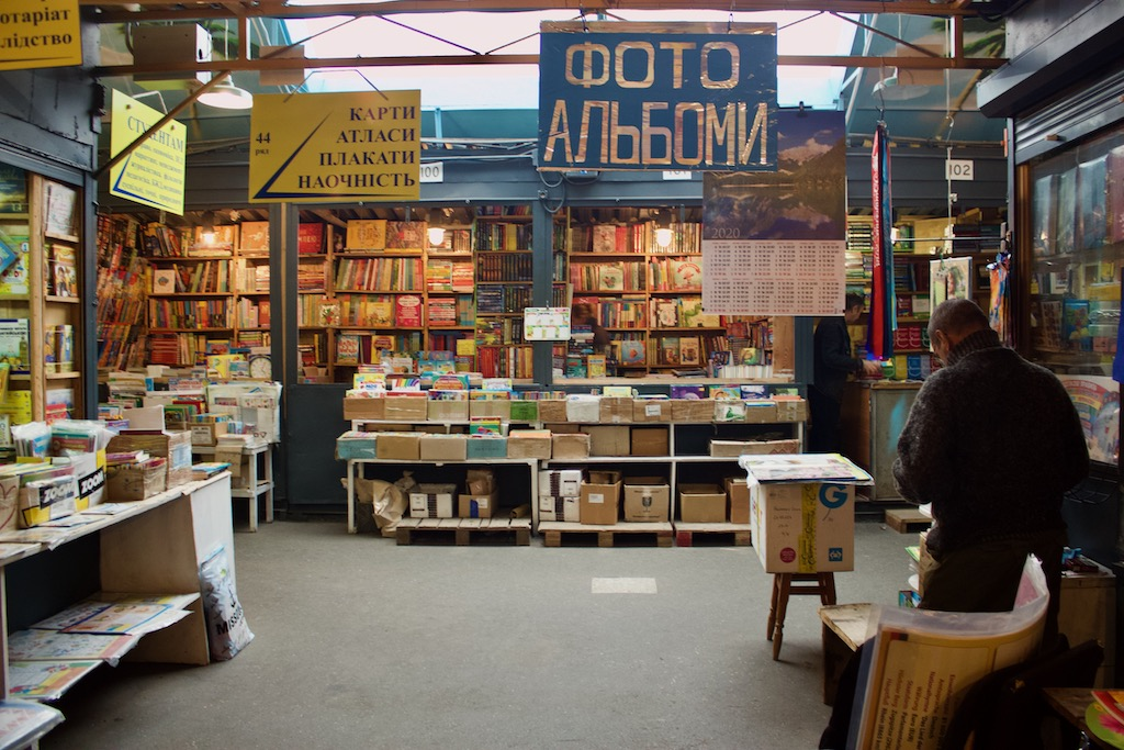 Petrivka Book Market - Kyiv Ukraine Books Open Air