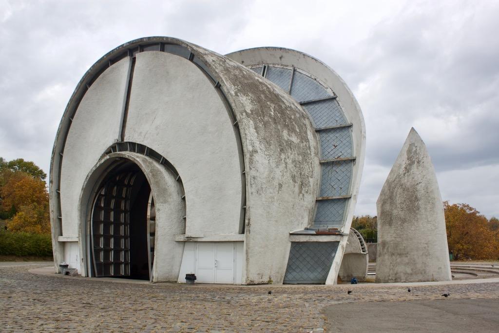 Kyiv Crematorium - Memory Park Feature