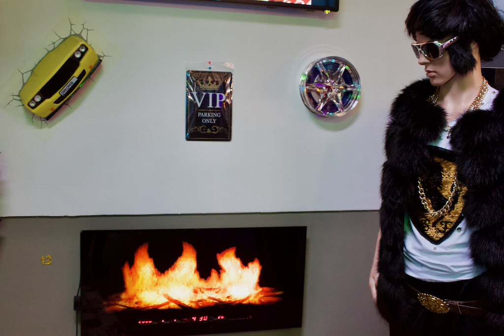 Romanian Kitsch Museum Fireplace